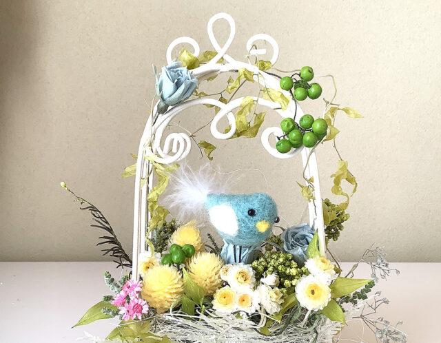 小鳥づくりと鳥かごアレンジ講座(竹田)